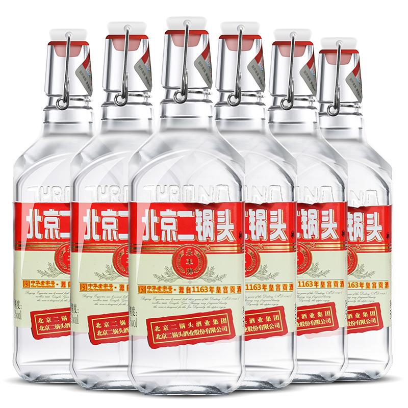 永丰 清香型北京二锅头(出口型小方瓶)红标42度(整箱装)500ml
