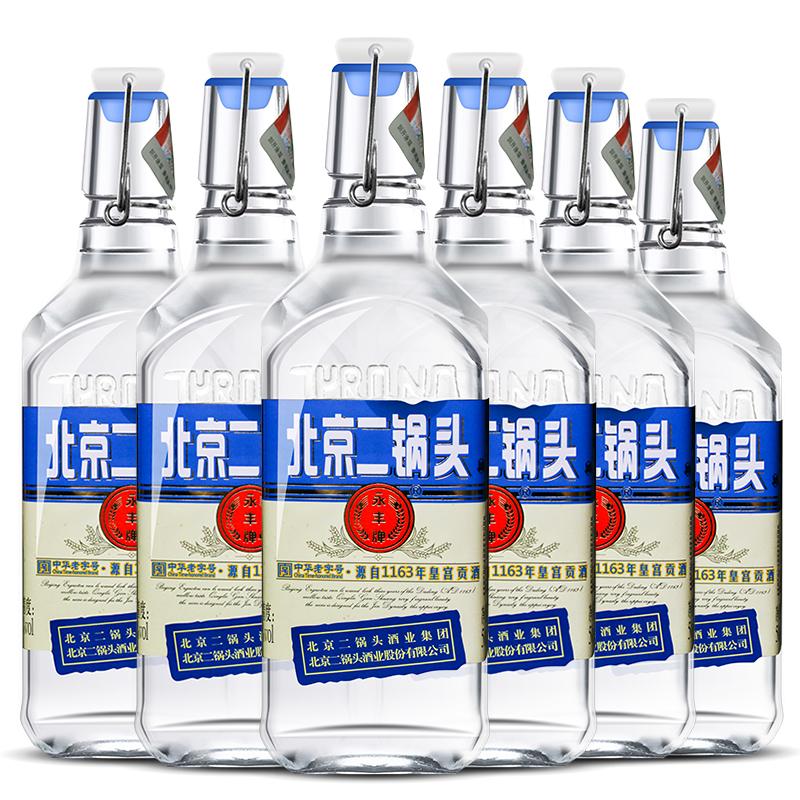 永丰 清香型北京二锅头(出口型小方瓶)蓝标42度(整箱装)500ml