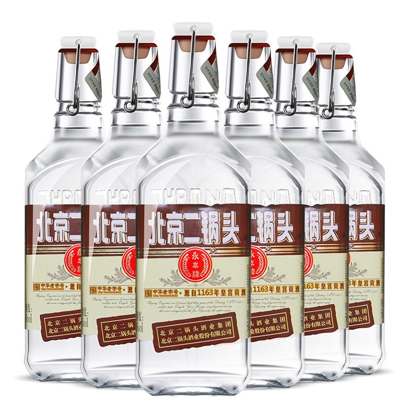 出口型小方瓶永丰二锅头清香型白酒纯粮食酒 棕标50度500ml